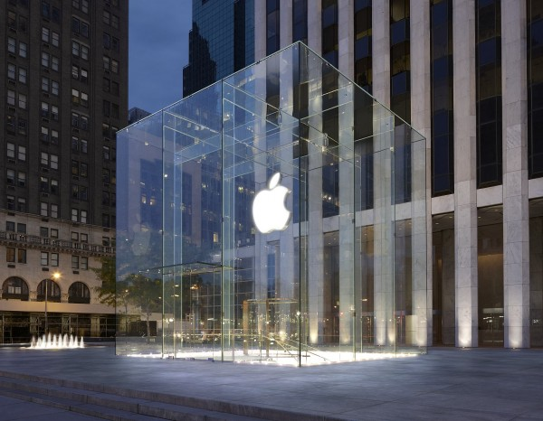 Apple Inc (AAPL) Store, Fifth Avenue, NYC