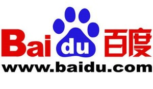 China's Baidu.com, Inc. (ADR) (NASDAQ:BIDU)