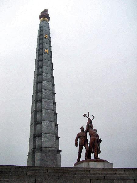 450px-Pyongyang_Juche_tower