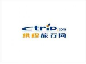 Ctrip.com International, Ltd. (ADR)
