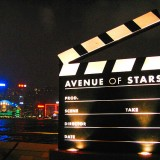 800px-Avenue_of_Stars_in_Hong_Kong(2)