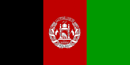 afghanistan-26801_640