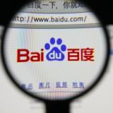 Baidu Inc (ADR) (NASDAQ:BIDU), homepage, website, online, close up, magnifying glass