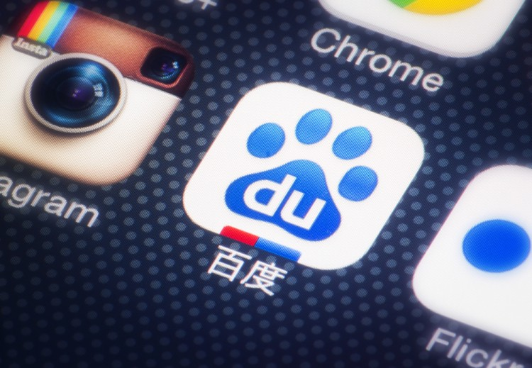 Baidu Inc (ADR) (NASDAQ:BIDU), Icon, app, Symbol, Sign, logo, smarphone
