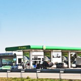 BP plc (ADR) (NYSE:BP), British Petroleum, Gas station, Fuel, Oil, Logo, Sign,