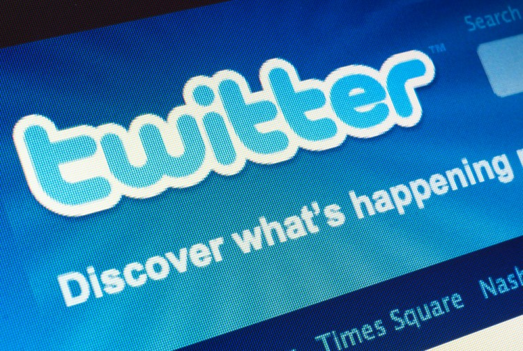 Twitter Inc (NYSE:TWTR), Homepage, Website, Sign, Screen, Logo