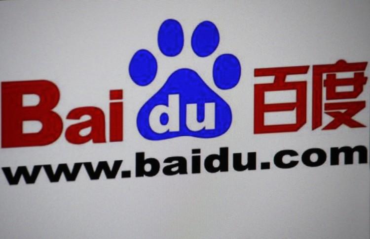Baidu Inc (ADR) (NASDAQ:BIDU), Logo, Sign, Symbol, isolated, website