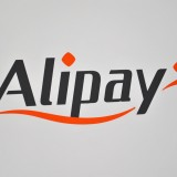 Alibaba Group Holding Ltd (NYSE:BABA), Alypay logo, sign, payment gateway, banking
