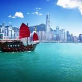 Hong Kong boat junk hongkong landmark kowloon china