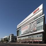 ESPN Headquarters Disney DIS
