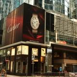 fashion, watch, jewellery, brand, luxury, expensive, class,