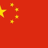 china-162389_1280