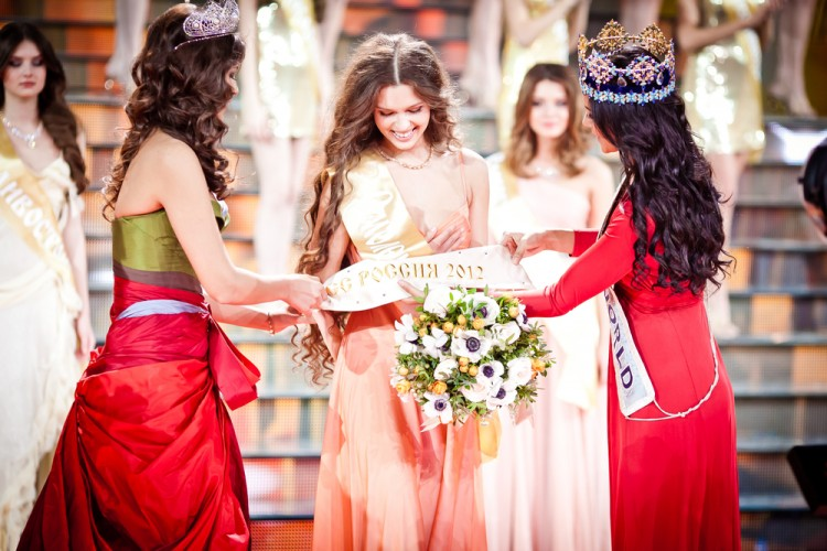 27 Random Beauty Contest Questions