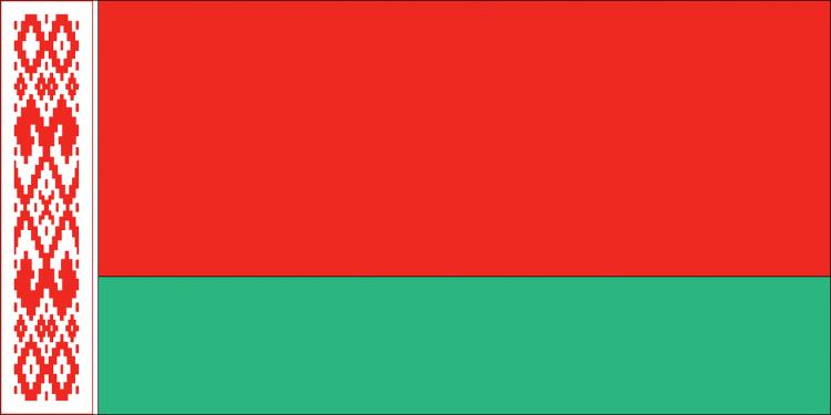 flag-1040528_1280 (1)